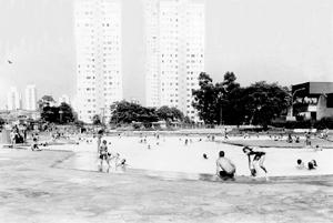 Centro Esportivo e Ed. Brigadeiro Eduardo Gomes