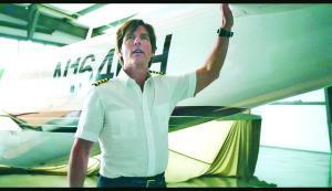 Tom Cruise em 'Feito na América'